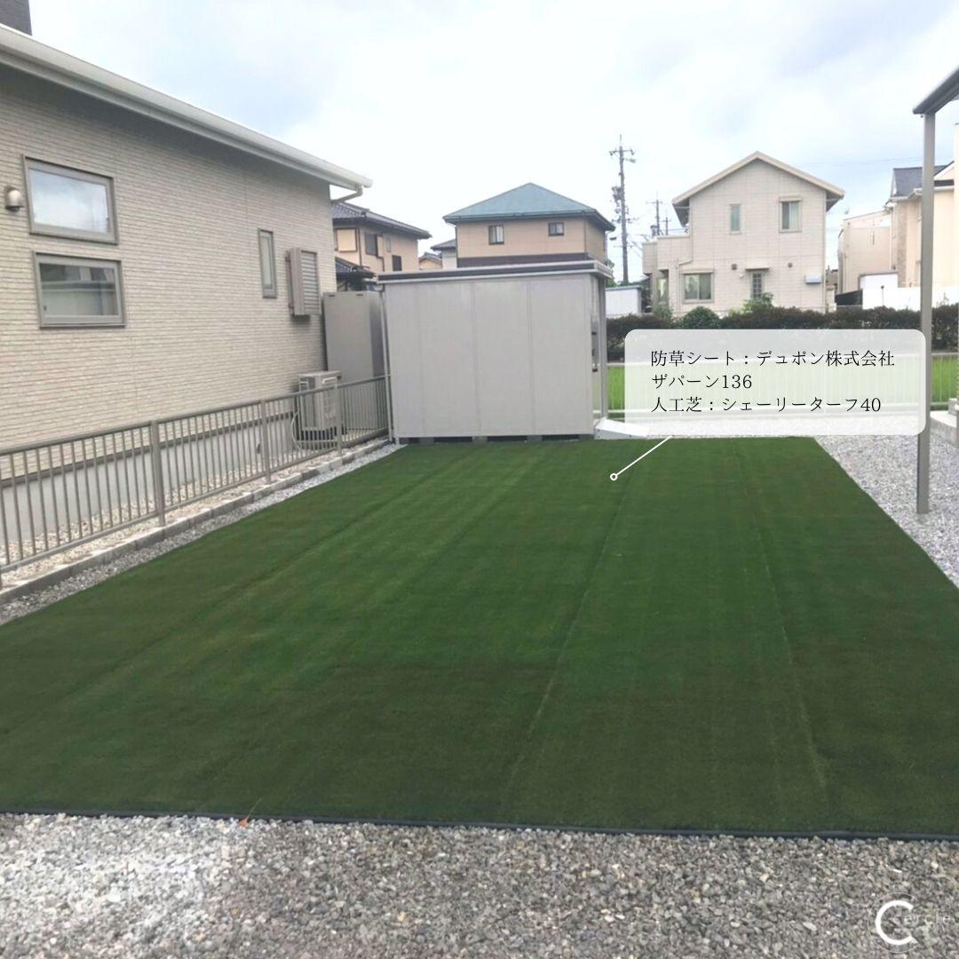 【四日市】人工芝+防草シート